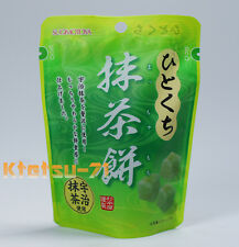 Japanese Foods Matcha Mochi Green tea Rice cake sweet Special Sale! candy /