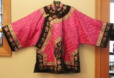 Beautiful Antique to Vintage Chinese Silk Court Robe Possibly Qing Dynasty