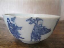 Chinese blue and white tea bowl , Decorated with Chinese peasants around side .