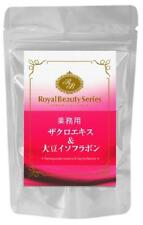 Royal Beauty series pomegranate extract and soy isoflavones 300mg x270 grain