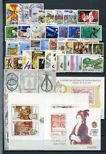 SPAIN 1990 COMPLETE YEAR MNH Stamps  & SHEETS 41 Items