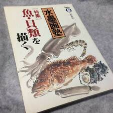 Japanese Suibokuga Sumi-e Brush Painting Art Sample Book No8 Fish Shellfish