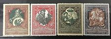 Russia 1914 /1915 Stamps Lot Mostly Mint MH with Variety Color - AU - r20b982