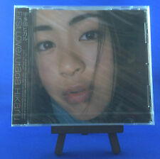 UTADA HIKARU: First Love 1ST JAPANESE PRESSING 1999 Made In Japan FACTORY SEALED