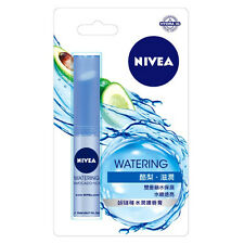 [NIVEA] Watering Lip AVOCADO Nourishing Moisturizing Lip Balm 2.4g NEW