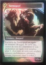 Tarmogoyf PREMIUM / FOIL VF Français - French Future Sight - Magic Mtg NM
