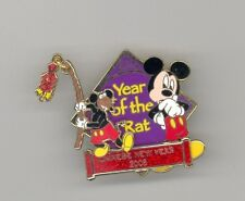 Disney Chinese New Year of the Rat Muppets Rizzo Dressed like Mickey Mouse Pin