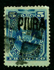 PERU 1884 PROVISIONAL ISSUES Pacific War -