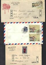 CHINA KOREA JAPAN NEPAL 1950-80 COLLECTION OF SIX COMMERCIAL COVERS SEE SCANS