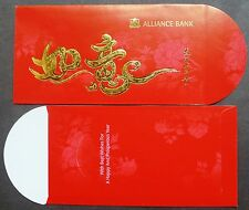 ANG POW RED PACKET - ALLIANCE BANK (2 PCS )