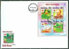 GUINEA BISSAU 2014 BATTLE AGAINS MALARIA RED CROSS SHEET OF FOUR STAMPS FDC