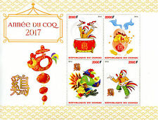 Congo 2016 MNH Year of Rooster 2017 4v M/S Chinese Lunar New Year Zodiac Stamps