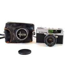 Vintage Petri 7 Film Camera with Green-O-Matic System and Leather Case