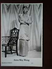 POSTCARD ANNA MAY WONG (4)