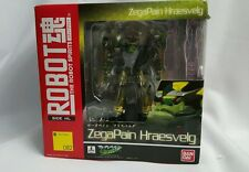 Bandai The Robot Spirits R-082 ZegaPain Hraesvelg Side HL Action Figure