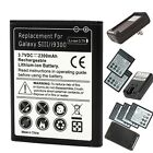 NEW 2300mAh Replacement Battery / Wall Dock Charger for Samsung Galaxy S3 i9300