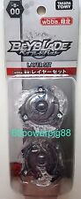 Takara Tomy Beyblade Burst B-00 WBBA Limited Editon Layer Set US Seller