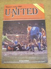 1980/1981 Manchester United: There's Only One United, Easter 1981 - Official New