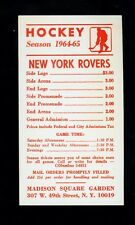 *Rare 1964-65 New York Rovers EHL hockey large 2-sided card schedule (MSG)