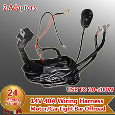 10FT 3m 14V 40A Wiring Harness Kit Switch Relay For LED Work Light Bar 2 lights