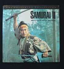 SAMURAI II Duel at Ichijoji Temple Criterion Editon LASERDISC  NEW   RARE