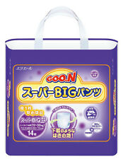 Elleair GOO.N GOON Super Big Slip-on Diapers for Toddler 33-77ib. Unisex JAPAN