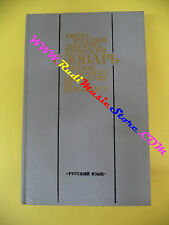 book libro DICTIONARY OF DIPLOMACY ENGLISH RUSSIAN DIZIONARIO 1989 (L14)