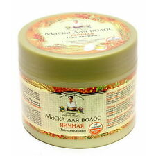 -40% SALE ! GRANDMOTHER AGAFIA'S RECIPE 98% ORGANIC: Agafia  Eggs Mask For Hair