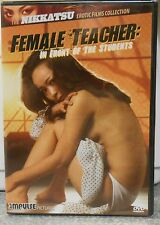 Female Teacher: In Front of the Students (DVD, 2013) RARE 1982 EROTICA DRAMA NEW