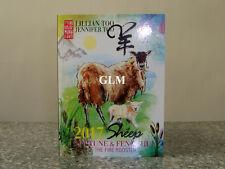Feng Shui = Lillian Too & Jennifer Too Fortune & Feng Shui 2017 - Sheep