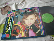 a941981 Culture Club Japan LP Colour by Numbers