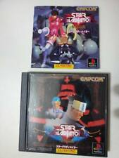 STAR GLADIATOR SONY PLAYSTATION VIDEOGAMES PS JAP JAPANESE PSX PS1 D