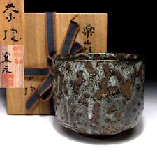 SD7: Vintage Japanese Tea bowl of Rakuzan ware by Famous potter, Kugon Nagaoka