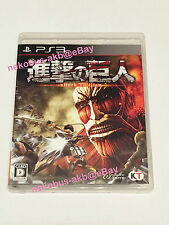 [Used] Attack on Titan [shingeki no kyojin] - PS3 [Japan Import] [PlayStation 3]