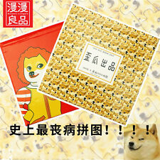 1000 Pieces Deluxe Puzzle Japanese Anime DOGE Jigsaw Baby Kids Educational Toy