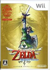 NEW Wii LEGEND OF ZELDA Skyward Sword Limited Edition Japan Import Free Shipping