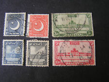 PAKISTAN, SCOTT # 47+49-53(5), TOTAL 6 1949-53 DEFINITIVE ISSUE USED