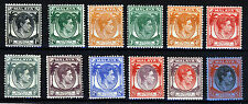 STRAITS SETTLEMENTS King George VI 1937-41 Definitive Part Set SG 278 - 294 MINT