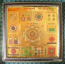 SAMPURAN SRI SHRI SHREE YANTRA FOR SUCCESSFUL LIFE ENERGIZED