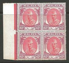 MALAYA KELANTAN SG77 1951 40c RED & PURPLE BLOCK OF 4 MTD MINT