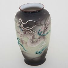 VTG Occupied Japan Dragon Vase Moriage Porcelain Raised Dragonware Hand Painted