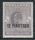 British Levant stamps 1902 SG 11 MLH VF