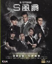 S Storm Blu Ray Julian Cheung Louis Koo Vic Chou Ada Choi NEW Eng Sub