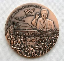 100mm China Anti-Japanese War Victory 70th Anniversary (1945-2015) Copper Medal