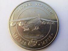 """Ukraine 5 UAH 2002 year coin """"AN-225 """"Mriya""""""""  Nickel"""