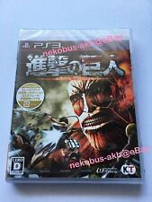 [New] Attack on Titan [shingeki no kyojin] - PS3 [Japan Import] [PlayStation 3]