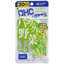 Reino Unido stock Japón DHC Perfecto verduras suplementos de 20 días