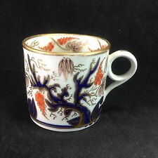 Antique Vintage Chinese Export Demitasse Coffee Cup Porcelain Trees Flowers Blue
