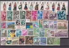 SPAIN (ESPAÑA) AÑO 1969 NUEVO SIN FIJASELLOS COMPLETO CON TRAJES