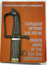 Parade Arms of the 17th-19th Centuries The Armory Kremlin Postcards Set 18 Pcs